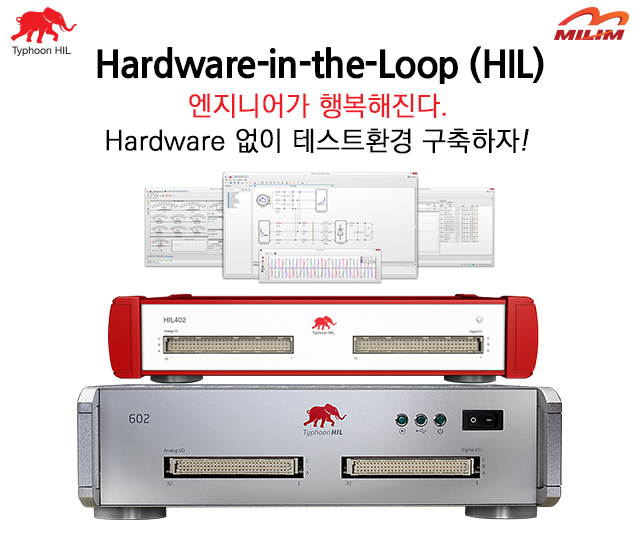 Hardware-in-the-Loop (HIL) Typhoon HIL